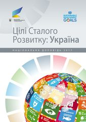 SDGs_NationalReport